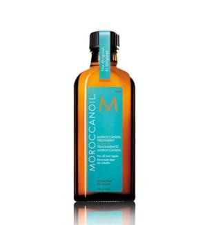 100ml Moroccanoil Treatment 3.4oz