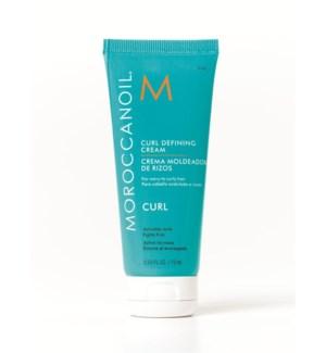 75ml Curl Defining Cream