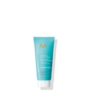75ml Hydrating Styling Cream