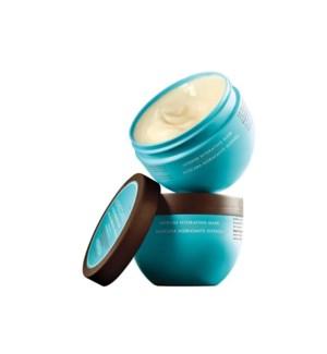 250ml MOR Intense Hydrating Mask 8.5oz