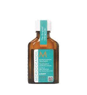 25ml Moroccan Oil Light Treatment 0.85oz