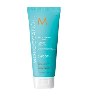75ML MOR SMOOTHING LOTION