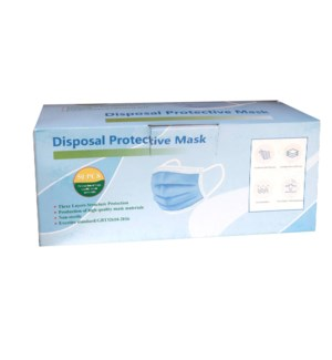 Disposable Protective Masks - Box of 50