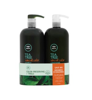 Ltr Tea Tree Special Color Duo PM JA2020