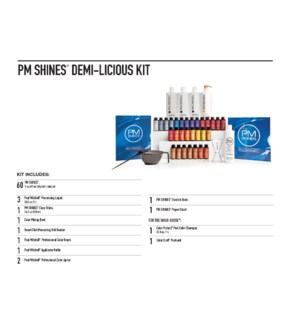 PM Shines Kit (minimum 60 bottles)