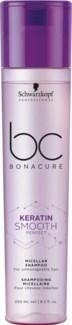 New BC KSP Micellar Shampoo 250ml Smooth
