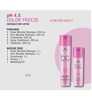 ! BC PH4.5 Color Freeze YEAR ROUND