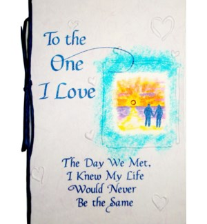 RO/To The One I Love