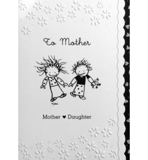 MO/To Mother From Daughter