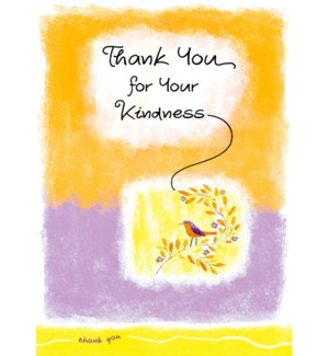 TY/For Your Kindness