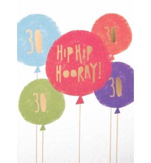 ABD/Hooray Thirtieth Balloon
