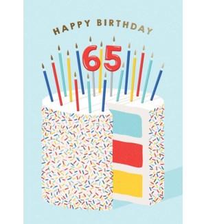 ABD/65 Cake