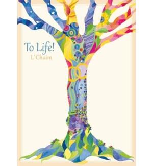 BL/Judaica -Pattern Tree Of Li