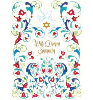 SY/Judaica Bird and Floral