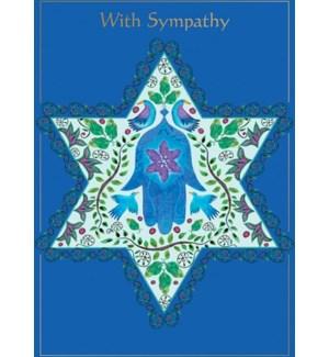 SY/Judaica Star Of David