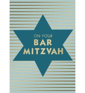 RL/Bar Mitvzah - Gold & Green