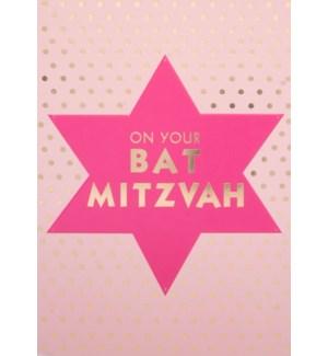 RL/Bat Mitzvah - Gold & Pink