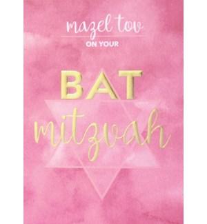 RL/Watercolor Bat Mitzvah