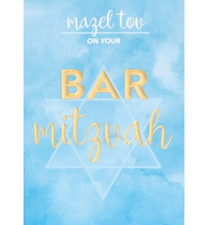 RL/Watercolor Bar Mitzvah