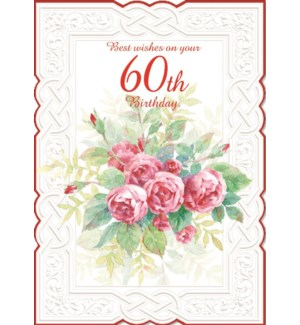 ABD/Crimson Roses 60th