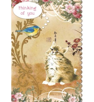 TOY/CAT THINKING OF BIRD