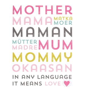 RED/Mom In Any Language