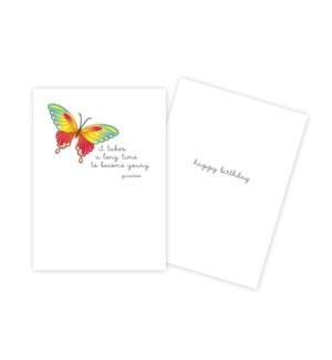 BD/Butterfly