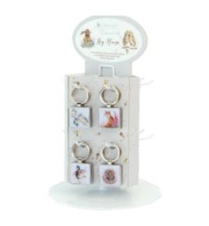 DISP/Keychain Spinner