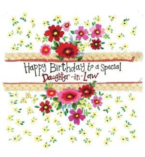 RBDB/Daughter-In-Law Floral