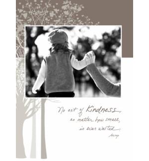 TY/Little girl holding