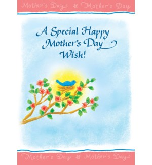 MD/Special Happy Mother's Day