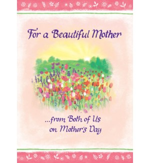 MD/For A Beautiful Mother
