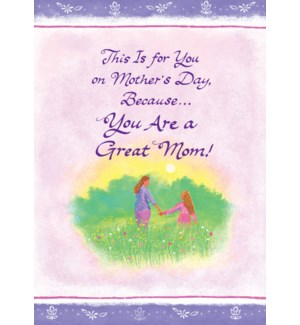 MD/This Is For You On Mother's