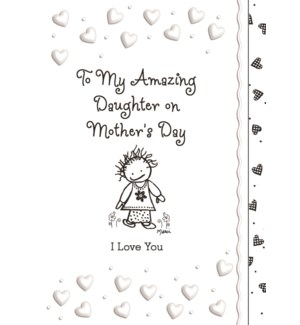 MD/To My Amazing Daughter