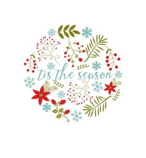 XMB/Tis' The Season