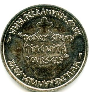 COIN/Replacement