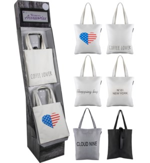 Fun Totes Shipper - 48pcs