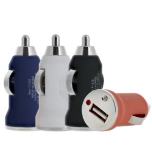 1 Amp Compact Car Charger