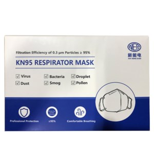 KN95 Mask with FDA/CE Certification - 5pk