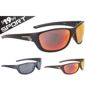 Daytona Sport $19.99 Sunglasses