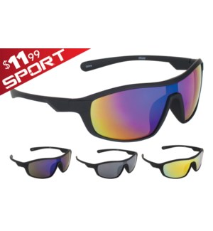 Vallejo Sport $11.99 Sunglasses