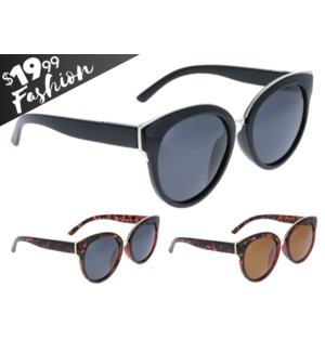 Willow Fashion $19.99 Polarized Sunglasses