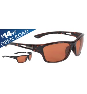 Vilano Open Road $14.99 Sunglasses