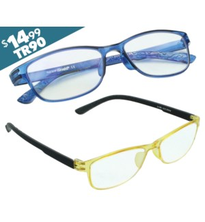 iShield Anti-Reflective Reading Glasses - Aldo