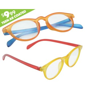 iShield Anti-Reflective Clear Lens for Kids and Teens - School Boy/ Girl Style