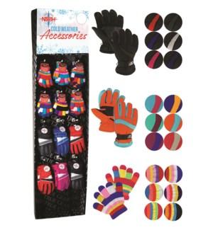 Kids Gloves Assortment Shipper - 72pcs