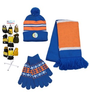 Royal Blue & Orange Team Spirit Wire Floor Display - 96pcs