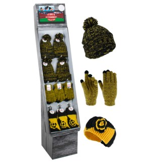 Black & Gold Team Spirit Shipper - 48pcs