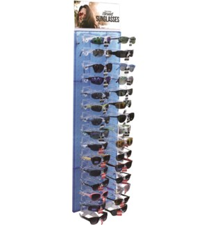 iShield Assorted Sunglasses - Blue Panel - 48pcs