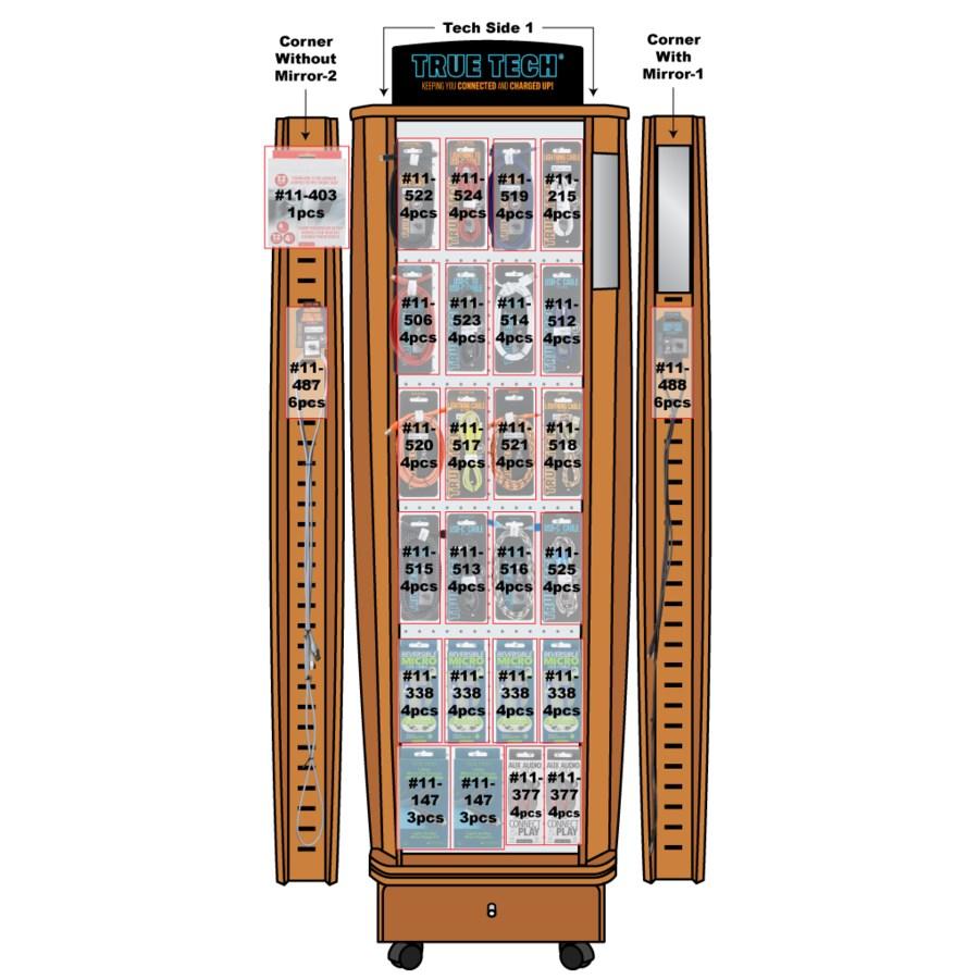 Read/Sun/Tech Assort. - Wood Floor Display - 266pcs